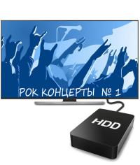 Рок концерты №1 (2 ТБ)
