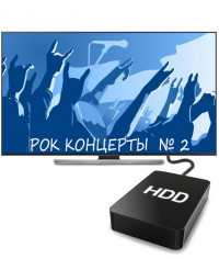 Рок концерты №2 (2 ТБ)