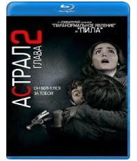 Астрал: Глава 2 [Blu-ray]