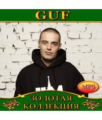 Guf [CD/mp3]