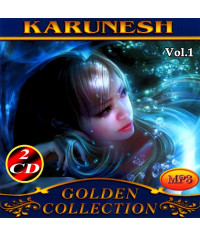 Karunesh [4 CD/mp3]