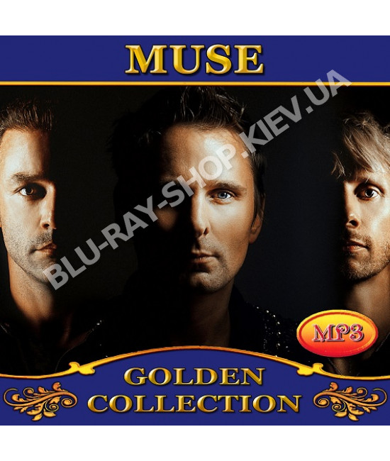 Muse [CD/mp3]