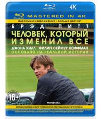 Человек, который изменил всё [Blu-ray] {4K Remastered}