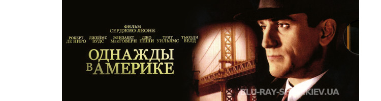 Драма DVD