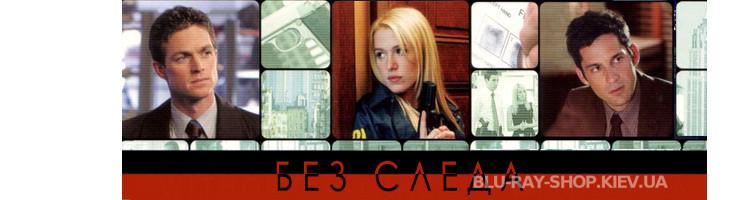 Сериалы зарубежные DVD \ Криминал