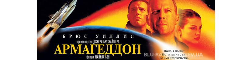 Фантастика DVD