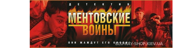 Сериалы русские DVD \ Криминал
