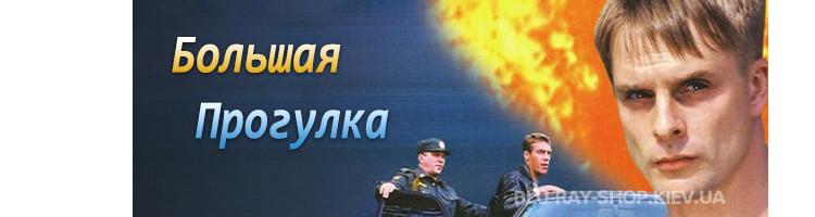 Сериалы русские DVD \ Триллер