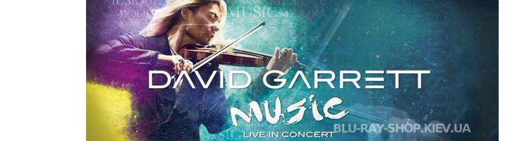 Концерты на DVD \ Классика