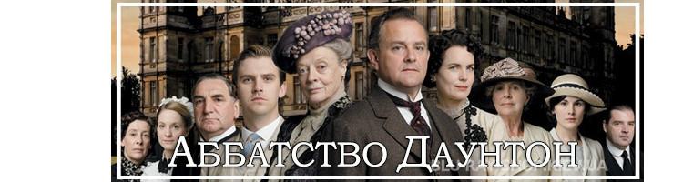 Сериалы зарубежные DVD \ Исторический