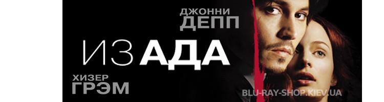 Ужасы / Мистика