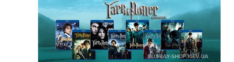 Фэнтези DVD