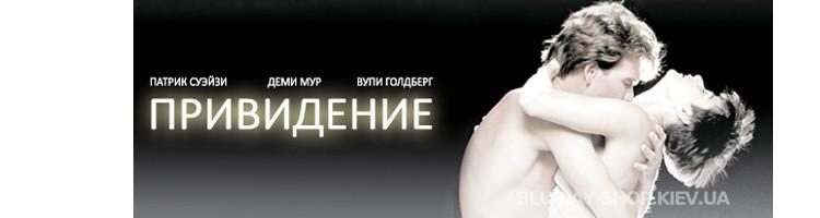 Мелодрама DVD
