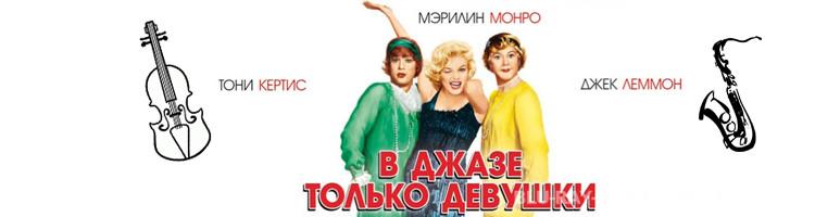 Комедия DVD