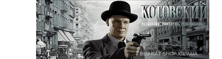Сериалы русские DVD \ Исторический