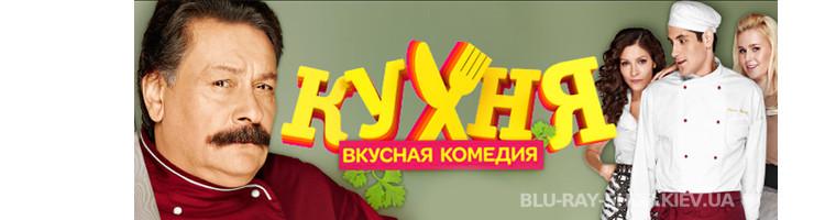 Сериалы русские DVD