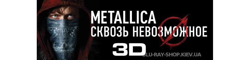 3D Музыка