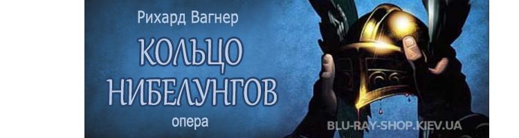 Музыка | Концерты Опера