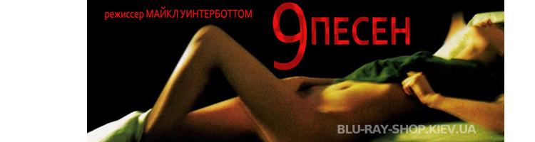 Эротика DVD