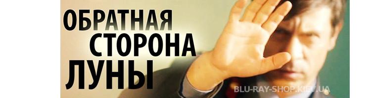 Сериалы русские DVD \ Фантастика