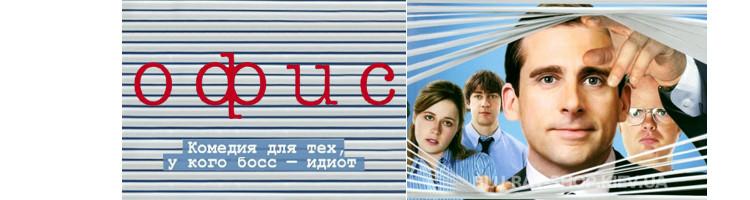 Сериалы зарубежные DVD \ Комедия
