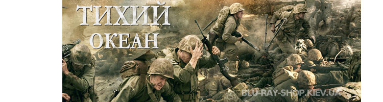 Сериалы зарубежные DVD \ Военные