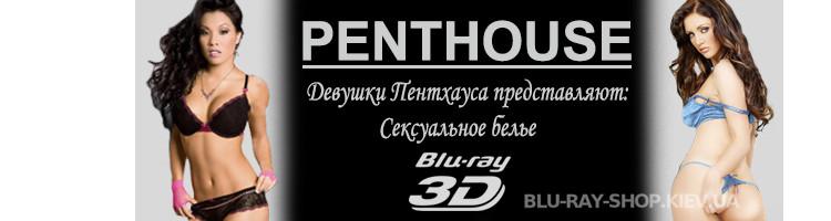 3D Эротика