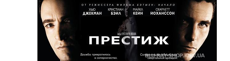 Триллер\ Детектив DVD