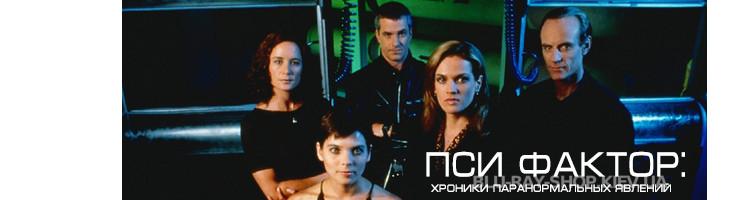 Сериалы зарубежные DVD \ Мистика