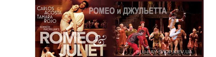 Музыка | Концерты Балет