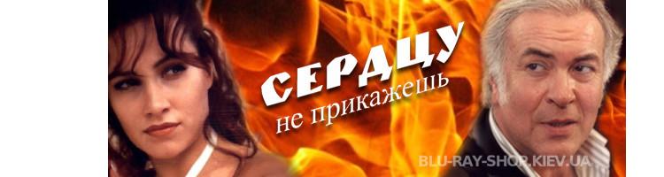 Сериалы русские DVD \ Мелодрама