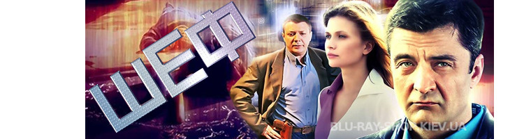 Сериалы русские DVD \ Боевик