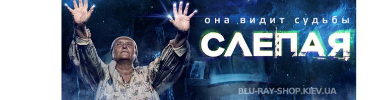 Сериалы русские DVD \ Мистика
