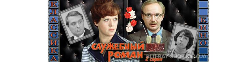 Кино СССР