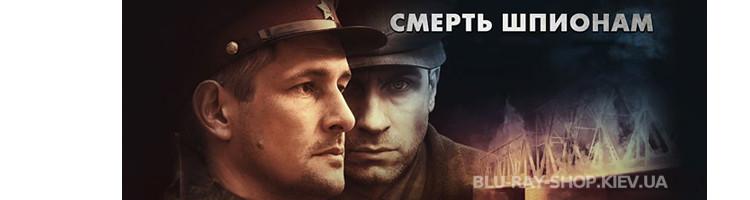 Сериалы русские DVD \ Военные
