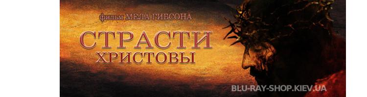 Исторический DVD