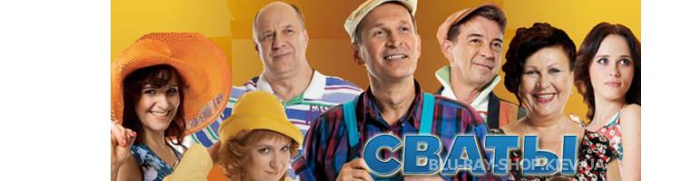 Сериалы русские DVD \ Комедия