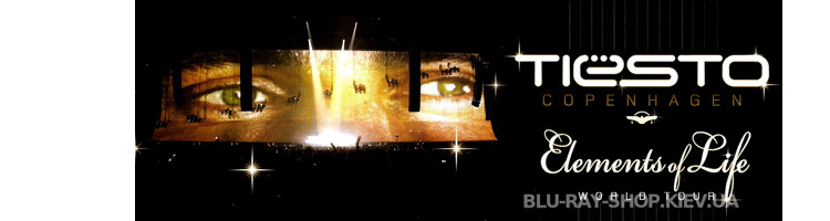 Музыка | Концерты Eurodance