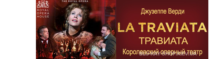 Музыка   Концерты Опера