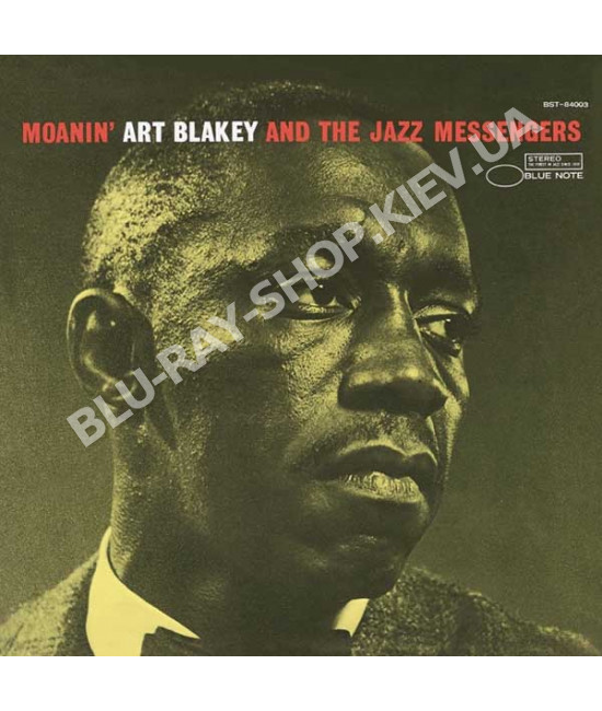 Art Blakey And The Jazz Messengers - Moanin (LP+CD)