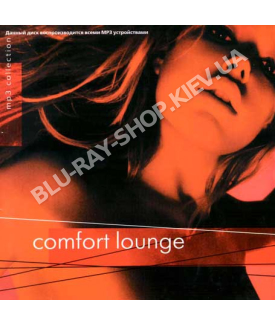 Comfort lounge [CD/mp3]
