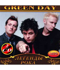 Green Day [2 CD/mp3]