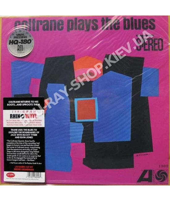 John Coltrane - Plays The Blues (180 G) (Lp, Vinyl)