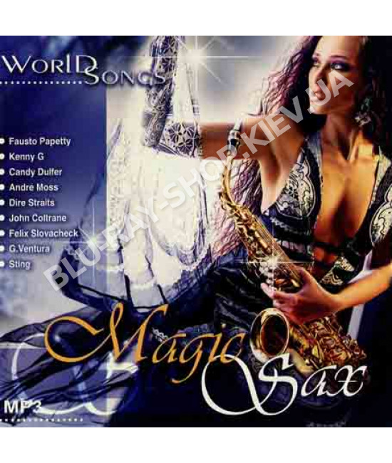 Magic sax [CD/mp3]