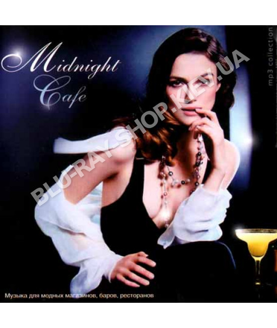 Midnight Cafe [CD/mp3]