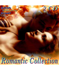 Romantic Collection 2cd [CD/mp3]
