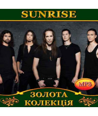 Sunrise [CD/mp3]