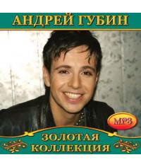 Андрей Губин [CD/mp3]