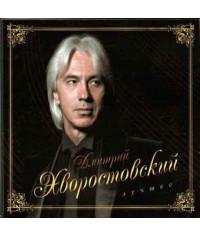 Дмитрий Хворостовский – Лучшее (2CD, Digipak)