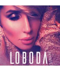 Loboda — Светлана Лобода. Лучшее (2cd) (digipak)
